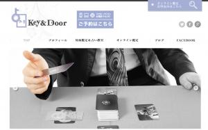 占い処Key&Doorは当たる?当たらない?参考になる口コミをご紹介!【京都の占い】