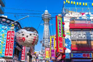 大阪でよく当たる人気の占い14選!おすすめ占い師や口コミ評判もご紹介!