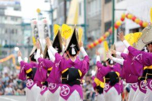 徳島の占い14選!よく当たる人気の占い師や口コミ評判もご紹介!