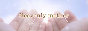 【ももはなこ】Heavenly motherは当たる?当たらない?参考になる口コミをご紹介!【富山の占い】