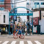 下北沢でよく当たる人気の占い10選!おすすめ占い師や口コミ評判もご紹介!