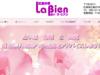 【広島占い】占いLa Bien(ラ・ビアン)の詳細や口コミ評判は→コチラ