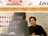 【大阪占い】癒やしの隠れ家 ルコアの詳細や口コミ評判は→コチラ