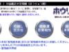 【福岡占い】福岡占いの館 宝琉館の詳細や口コミ評判は→コチラ